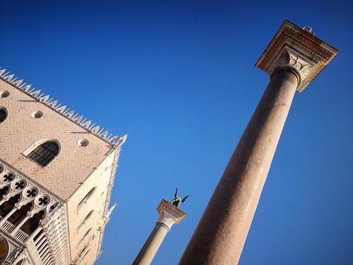 Piazza San Marco | Venezia