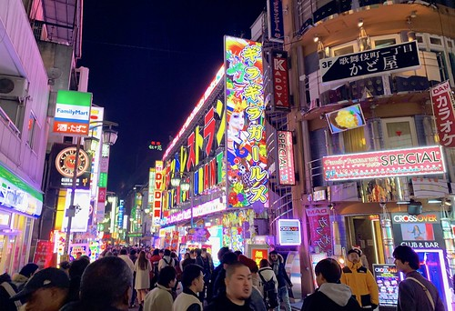 Robot Restaurant Shinjuku Japan 1 | by Travel Dave UK