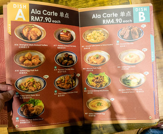 More Dish A types and Dish B types of food menu at House of Pok (小猪猪), Jaya One. | by huislaw