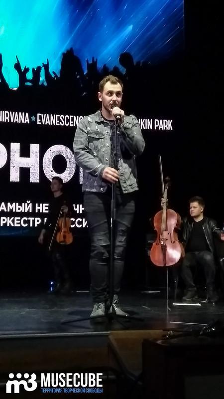 imperialis_orchestra_koncert_v_kongress_holle_plehanova_019