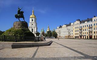 The beautiful Sophia Square In Kiev | by B℮n
