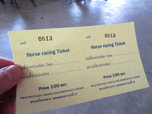 チェンマイ競馬場のクーラー席チケット