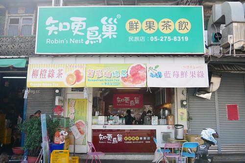batch_P1060446   by 飛天璇
