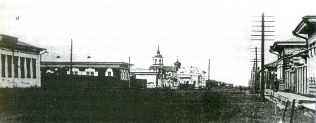 Вид на Предтеченскую церковь вдоль Большой улицы