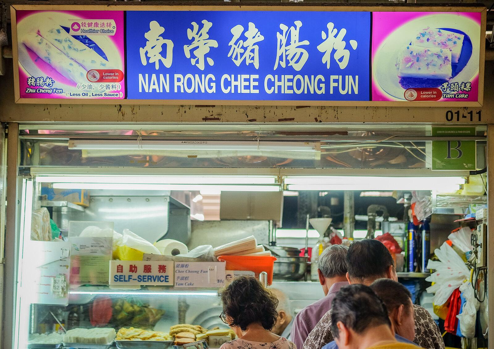 Nanrongcheecheongfun4