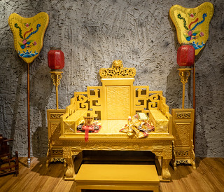 Emperor's seat at House of Pok (小猪猪) | by huislaw