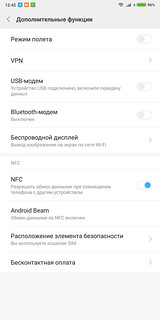 Screenshot_2018-03-22-12-42-49-414_com.android | by Vyacheslav_A