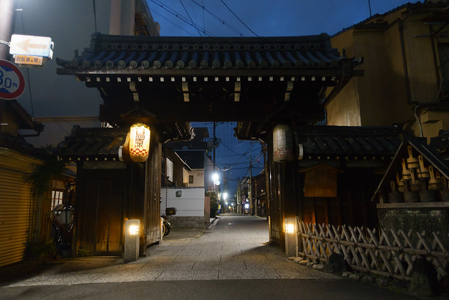 20180302 Kyoto 1