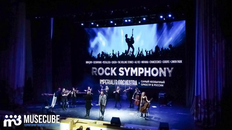 imperialis_orchestra_koncert_v_kongress_holle_plehanova_007