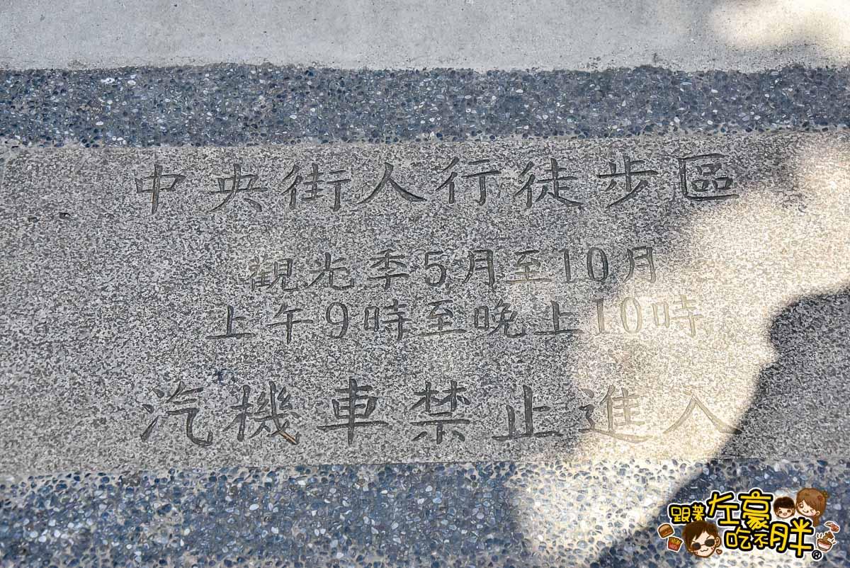 澎湖景點澎湖老街-15