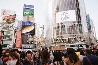 渋谷Cosplay