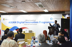 Launch Event of ASEAN Digital Innovation Programme