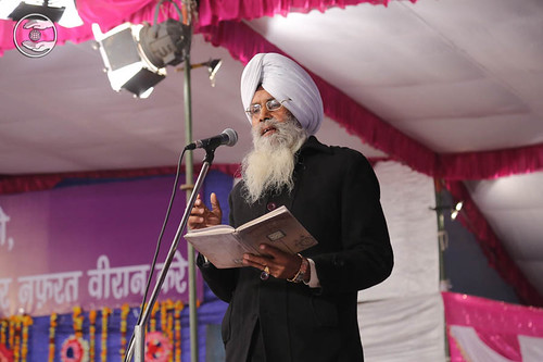 Poem by Bikkar Singh Manak, Giddarbaha, PB