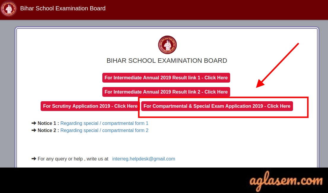 Bihar Board 12th Compartment Time Table 2019