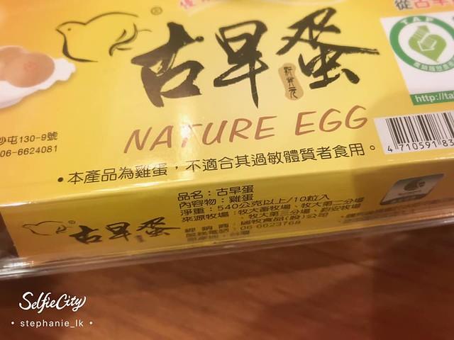 食品警語應該怎麼寫?