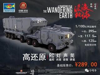 UEG Cargo Truck Trumpeter | by Cyber-Mecha