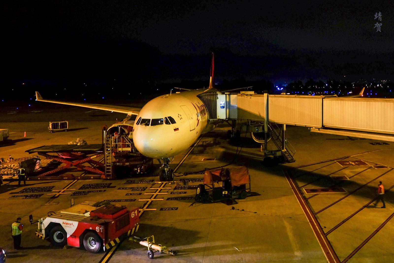 Avianca Airbus A330