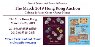 March 2019 Hong Kong auction | by Numismatic Bibliomania Society