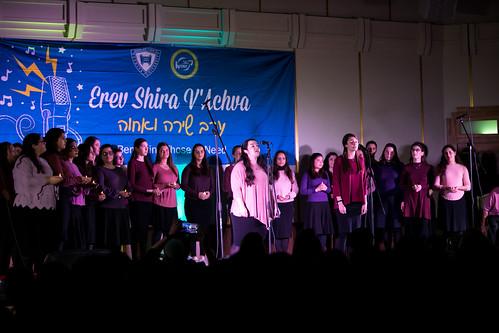 Yeshiva University-Kedma Inter-Seminary Choir Competition