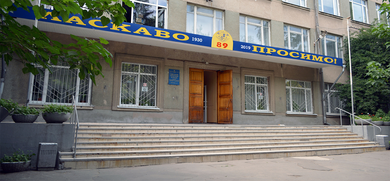 Одеський технічний коледж. Головна будівля.