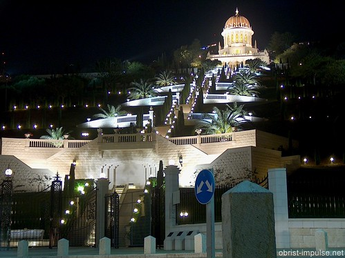 Bahai Garten Haifa Israel   by obrist-impulse.net