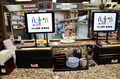 美國村迴轉壽司市場04.JPG   by 奇緣