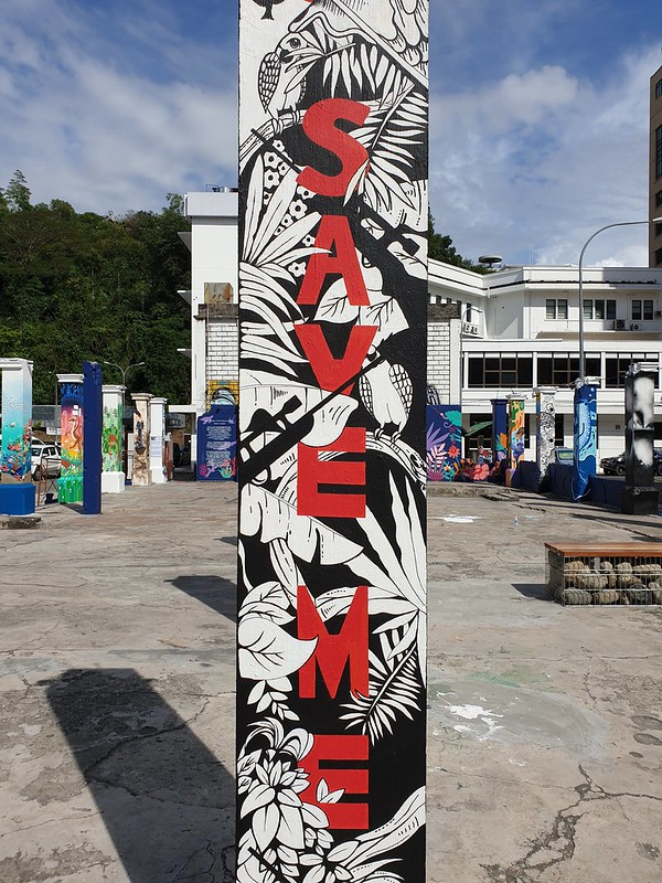 Pillars of Sabah