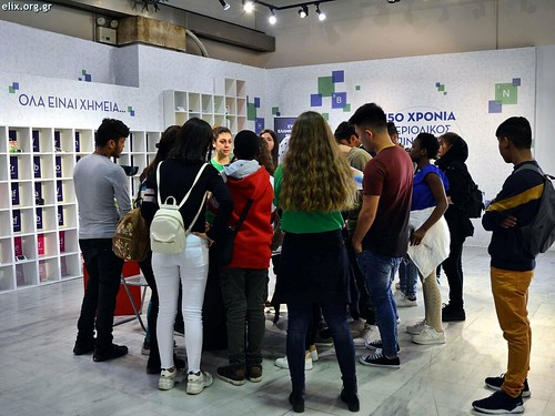 elix-student-science-festival-athens-april-2019-7