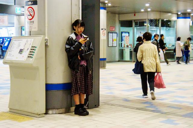 At Tokyu Denentoshi Line Aobadai Station : 青葉台駅にて