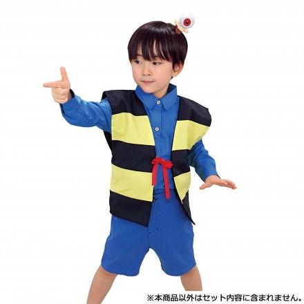 《鬼太郎》「鬼太郎背心&眼球老爹」 Cos服裝組合!ゲゲゲの鬼太郎 鬼太郎ちゃんちゃんこ&目玉おやじクリップセット