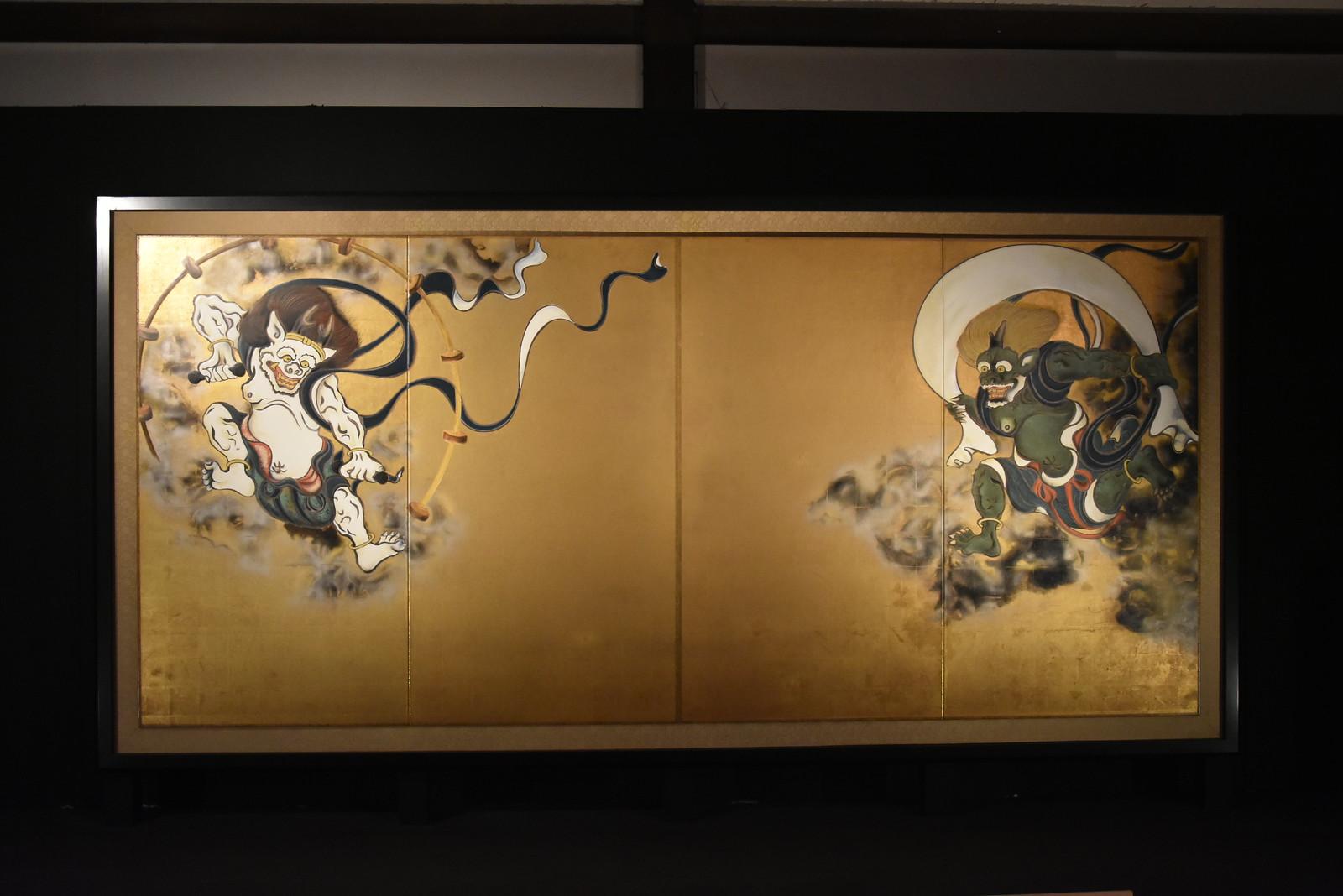 Kennin-ji - le dieu Raijin