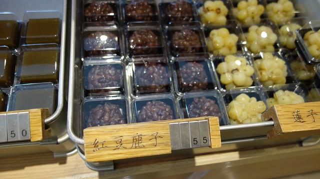 大稻埕:滋養的紅豆鹿子 (NTD$55)