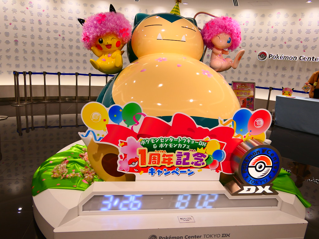 P1210172   Pokemon Cafe and Center in Shimbashi. Photo by De…   Flickr