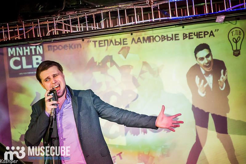 Федор Осипов-045
