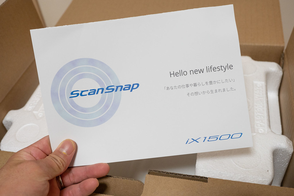 ScanSnap_iX1500-2