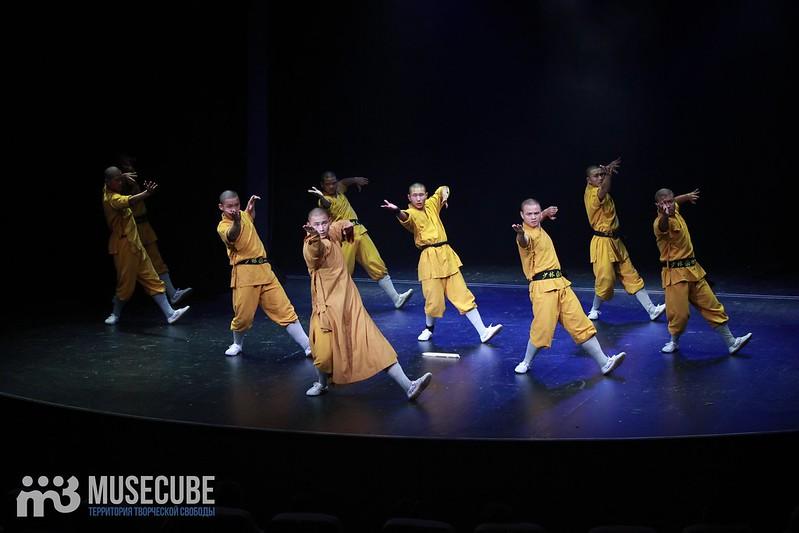 Shaolin'_077