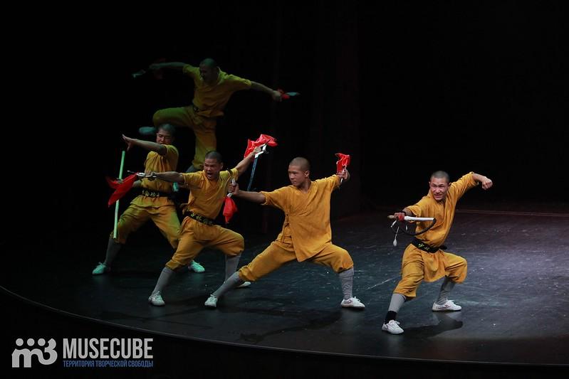 Shaolin'_081