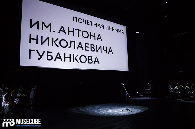 Proryv_Aleksandinskiy teatr_4_03_2019-027