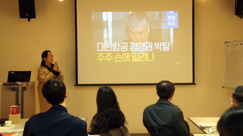 20190327_신입회원만남의날 (6)