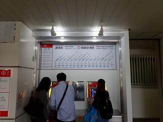 Yui-rail Naha-Kuko Station | by Kzaral
