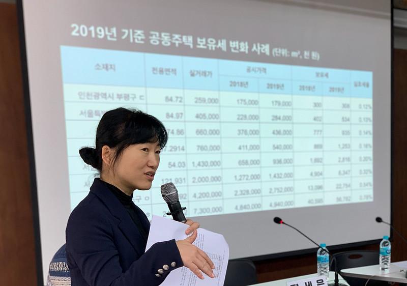 20190404_보유세특혜규모발표_기자간담회