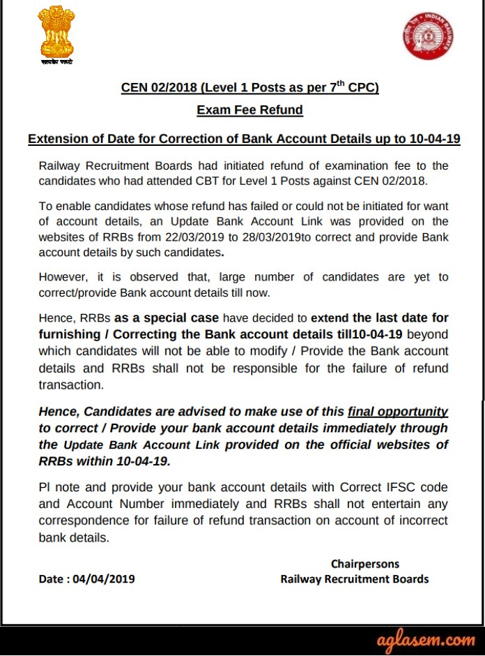 RRB Group D Fee Refund Notice 2019
