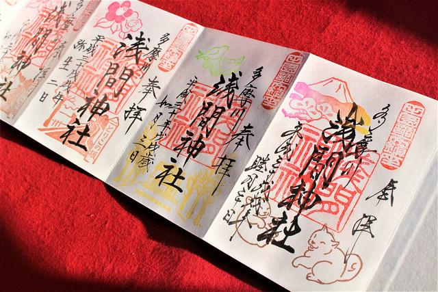 tamagawa-gosyuin015