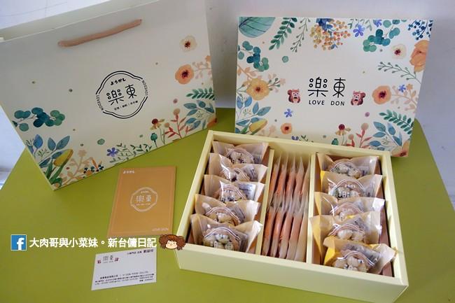 樂東菓子 台北夏威夷豆塔 伴手禮 三節禮品 (4)