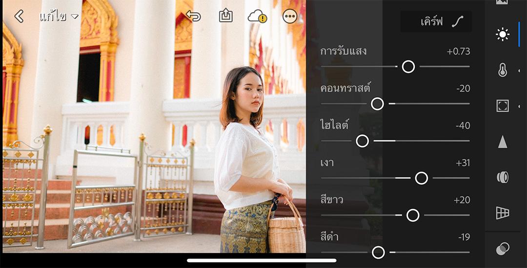 Lightroom-thai-temple-06
