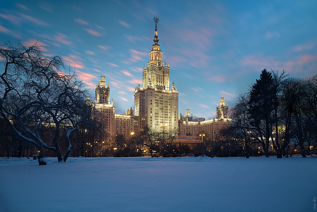 RUS70676 - Winter Time #11. Moscow University
