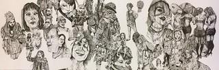 """""""Scopophilia"""" - Artist, Izumi Miyazaki"""
