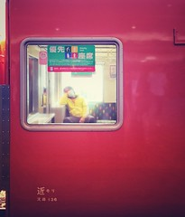 Japanese Train Commuter