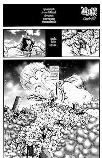 เมดสาวดาร์กเอลฟ์ – [Nishikawa Kou] Kuro Yousei – Dark Elf Ch.1