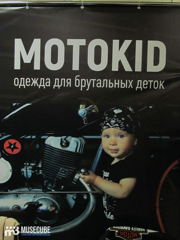 motovesna_2019_060